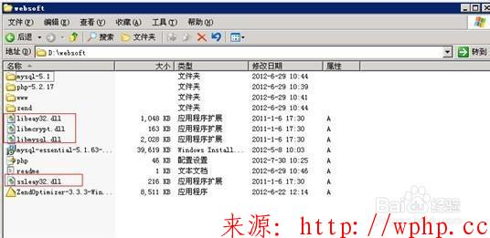 Window2003 iis+mysql+php环境配置: