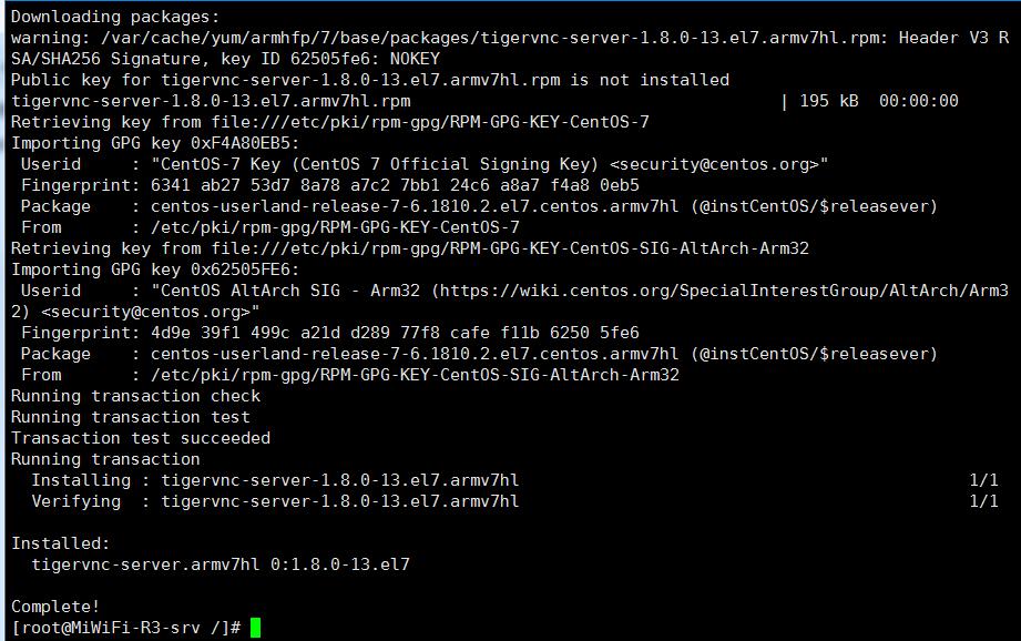 centos7系列安装vnc服务并且使用vnc客户端连接