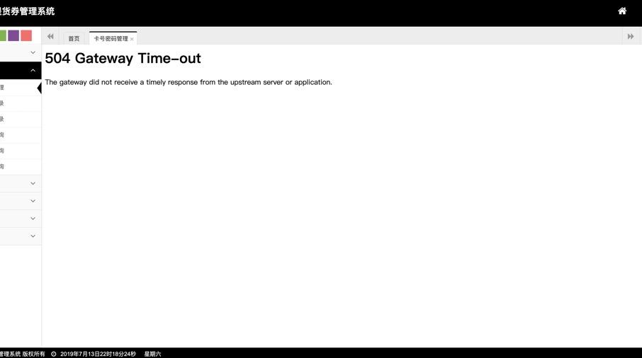 nginx做负载均衡,转发给后端apache+php,下载excel行数超过5万报错