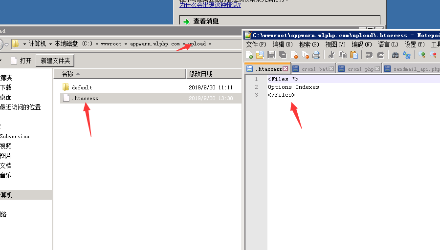 apache作为web应用服务器允许列出目录解决方案