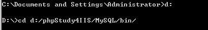 MySQL命令行导出导入数据库