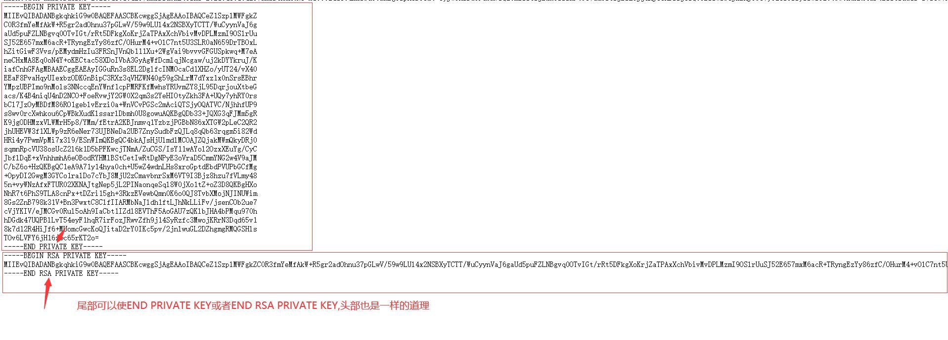 如何把一行纯内容的rsa私钥,处理成php函数openssl_verify可以使用的格式